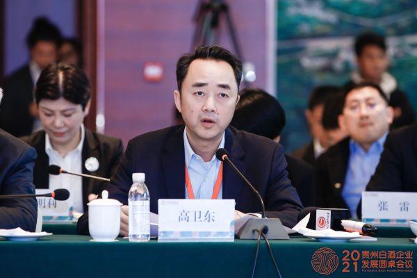 高卫东:贵州白酒企业共谋发展 共同进入高质量发展的新时代