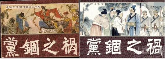 魏晋诗歌中的酒文化